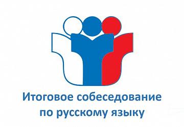 собеседование логотип